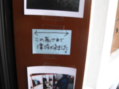 CIMG2211.JPGのサムネール画像