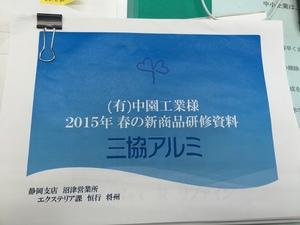 20150311_074630610_iOS.jpg